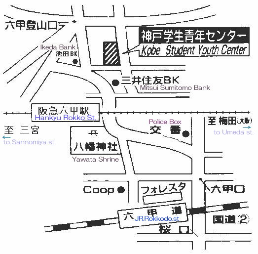 Map for Kobe Student Youth Center